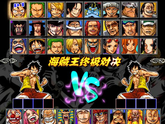 game one piece đại chiến 1